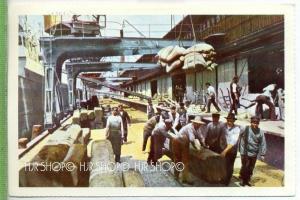 Es tut sich was im Hamburger Hafen um 1905 Verlag: aus der Sammlung Lachmund, Hamburg. POSTKARTE , mit Frankatur, mit St