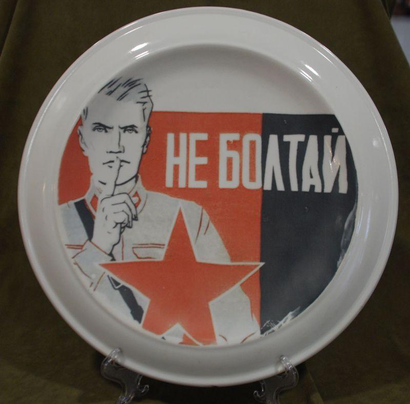 Wall plate Agitation der UdSSR \
