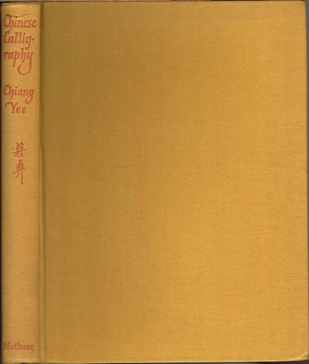 Chiang Yee: Chinese Calligraphy. An introduction to its Aesthetic and Technique. With a Foreword by Sir Herbert Read. With 6 Plates and 155 Text Illustrations.