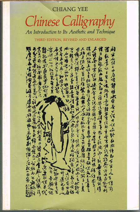 Chiang Yee: Chinese Calligraphy. An introduction to Its Aesthetic and Technique. With a Foreword by Sir Herbert Read. With 22 Plates and 157 Text Illustrations.