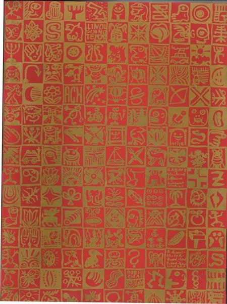 Robert Zeppel-Sperl. Als bibliophile Monographie und schönes Bilderbuch gestaltet und herausgegeben von Otto Breicha. Mit fünfundzwanzig farbigen Linolschnitten und zweiundzwanzig mitgedruckten Originallithographien des Künstlers sowie mit Texten von F...