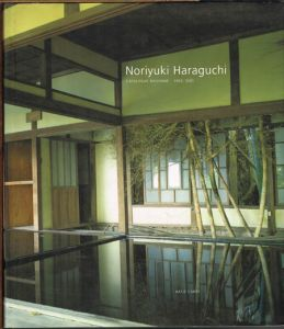 Helmut Friedel (Hrsg.): Noriyuki Haraguchi. Catalogue Raisonné 1963-2001.