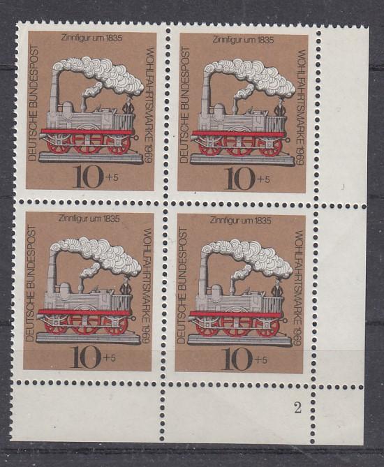 Bund Mi.-Nr.: 604 Vb Formnummer postfrisch