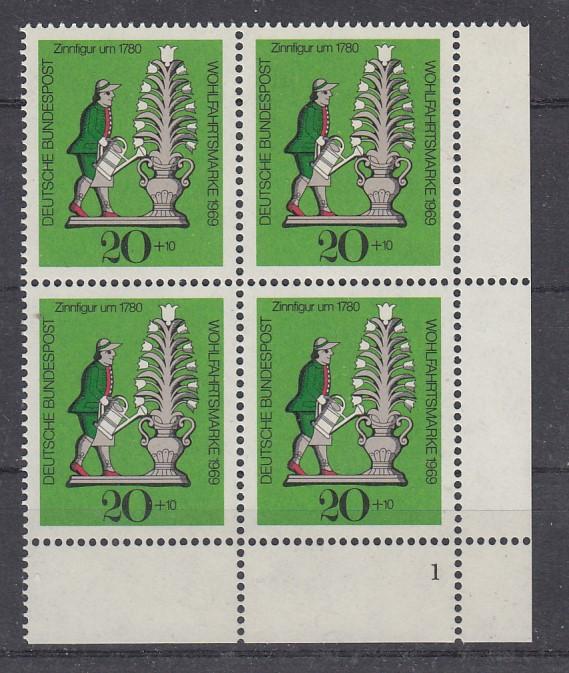 Bund Mi.-Nr.: 605 Vb Formnummer postfrisch