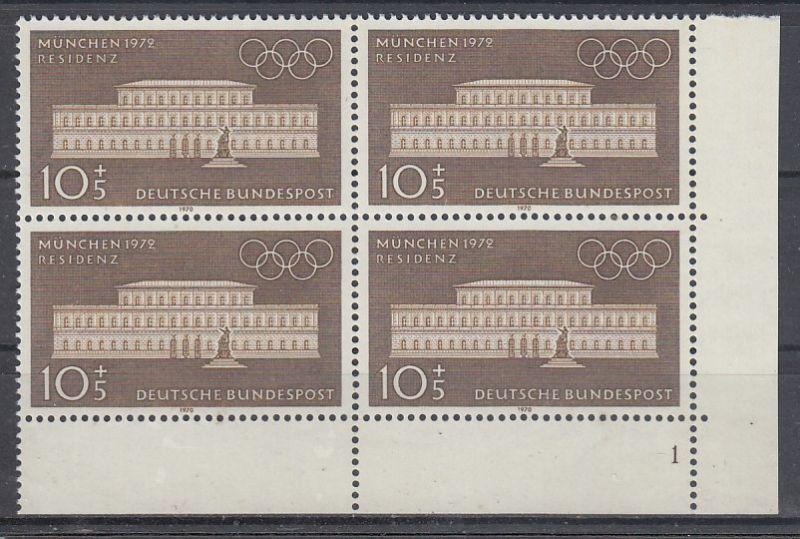 Bund Mi.-Nr.: 624 Vb Formnummer postfrisch