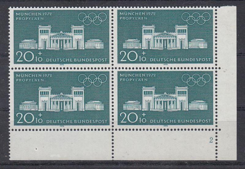 Bund Mi.-Nr.: 625 Vb Formnummer postfrisch