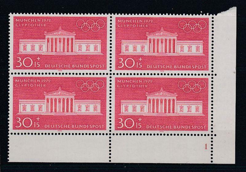 Bund Mi.-Nr.: 626 Vb Formnummer postfrisch