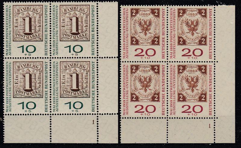 Bund Mi.-Nr.: 310/11 b Vb Formnummer postfrisch