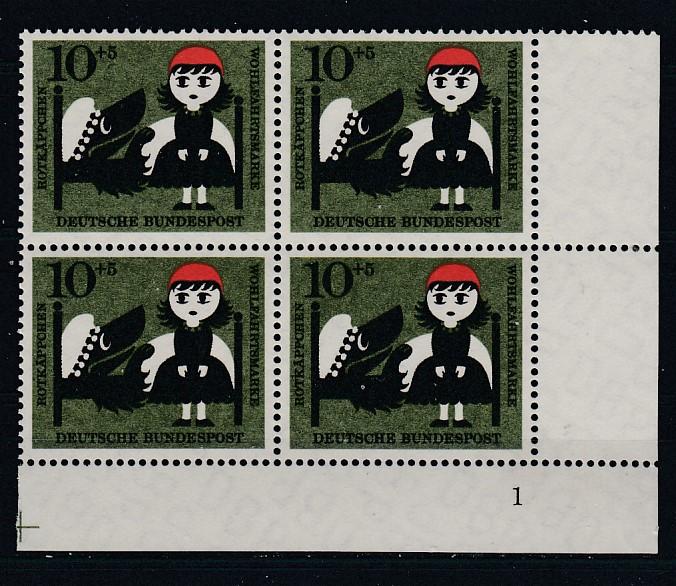 Bund Mi.-Nr.: 341 Vb Formnummer postfrisch