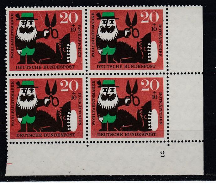 Bund Mi.-Nr.: 342 Vb Formnummer postfrisch