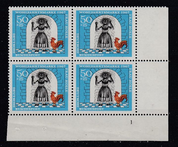 Bund Mi.-Nr.: 541 Vb Formnummer postfrisch