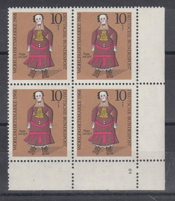 Bund Mi.-Nr.: 571  Vb Formnummer postfrisch