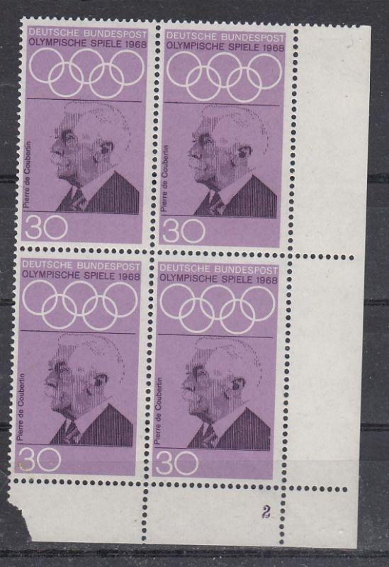 Bund Mi.-Nr.: 563 Vb Formnummer postfrisch
