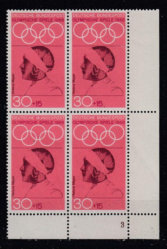 Bund Mi.-Nr.: 564 Vb Formnummer postfrisch