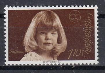 Liechtenstein Mi.-Nr.: 687  postfrisch