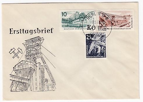 DDR Mi.-Nr.: 569/71  FDC