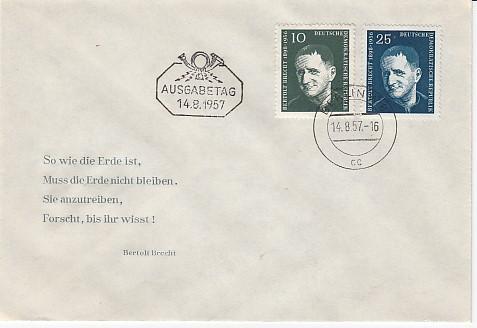 DDR Mi.-Nr.: 593/94  FDC