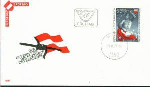 Österreich Mi.-Nr.: 1558  FDC