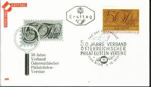 Österreich Mi.-Nr.: 1380  FDC