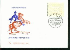 Österreich Mi.-Nr.: 1 ATM  FDC