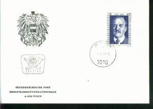 Österreich Mi.-Nr.: 1438  FDC