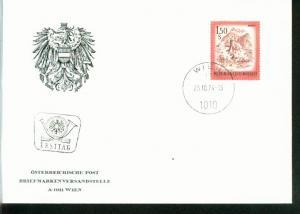 Österreich Mi.-Nr.: 1439  FDC