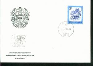 Österreich Mi.-Nr.: 1442  FDC