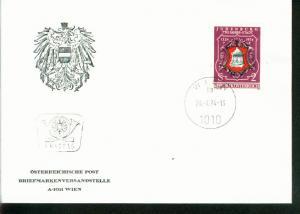 Österreich Mi.-Nr.: 1447  FDC