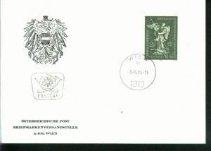 Österreich Mi.-Nr.: 1449  FDC