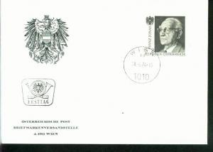 Österreich Mi.-Nr.: 1458  FDC