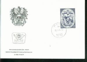 Österreich Mi.-Nr.: 1459  FDC