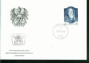 Österreich Mi.-Nr.: 1460  FDC