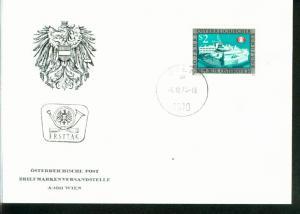 Österreich Mi.-Nr.: 1464  FDC