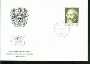 Österreich Mi.-Nr.: 1465  FDC