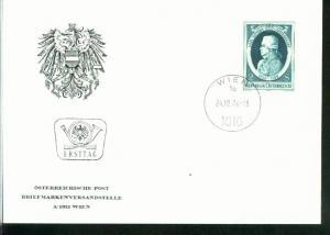 Österreich Mi.-Nr.: 1470  FDC
