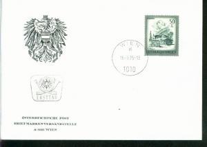 Österreich Mi.-Nr.: 1475  FDC