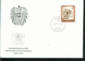 Österreich Mi.-Nr.: 1476  FDC
