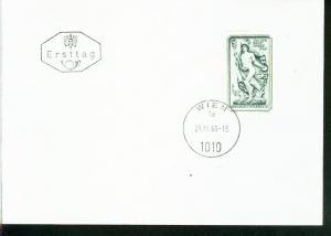Österreich Mi.-Nr.: 1277  FDC