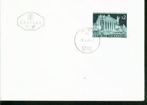 Österreich Mi.-Nr.: 1290  FDC