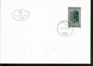 Österreich Mi.-Nr.: 1317  FDC