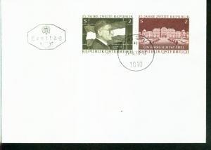 Österreich Mi.-Nr.: 1322/23  FDC