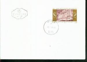 Österreich Mi.-Nr.: 1327  FDC