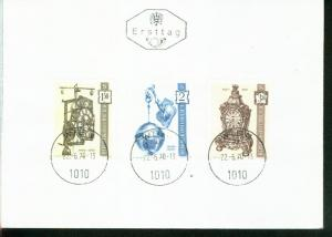 Österreich Mi.-Nr.: 1328/30  FDC