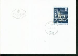 Österreich Mi.-Nr.: 1334  FDC