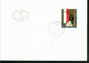 Österreich Mi.-Nr.: 1235  FDC