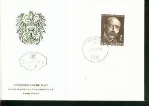 Österreich Mi.-Nr.:1342  FDC
