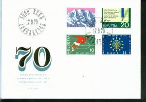 Schweiz Mi.-Nr.: 929/32  FDC