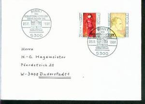 Bund Mi.-Nr.: 1572/73  FDC