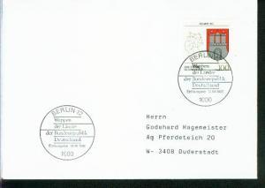 Bund Mi.-Nr.: 1591  FDC