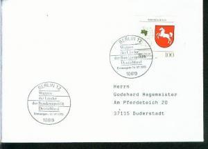 Bund Mi.-Nr.: 1662  FDC
